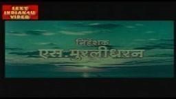 Bali Umar - Hot Indian Movie - Part I