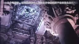 Divine Lovers (1997) movie