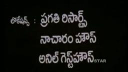 Mallu Movie Bikhira Jawani - Softcore
