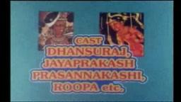 Sangam Shashtra - Indian Softcore Movie