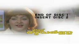 Miss Suvarna Part 2 Softcore ,movie